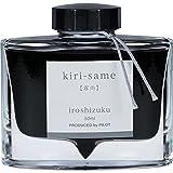 PILOT Iroshizuku 69207 - Tinta para pluma estilográfica, semilla Kiri, color gris cálido, botella de 50 ml
