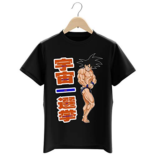 Okiwoki T-Shirt Enfant Garçon Noir Parodie Dragon Ball Z - DBZ - Sangoku - Mister Univers - Candidat N° 11: (T-Shirt Enfant de qualité Premium de Taille 7-8 Ans - imprimé en France)