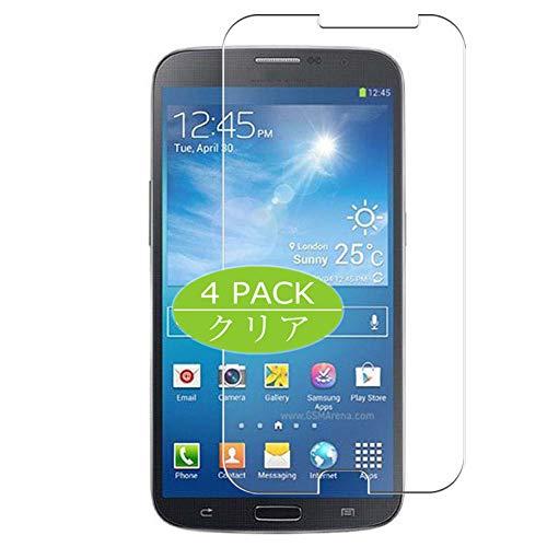 VacFun 4 Piezas HD Claro Protector de Pantalla Compatible con Samsung Galaxy Mega p729 i9208 I9200, Screen Protector Sin Burbujas Película Protectora (Not Cristal Templado) New Version