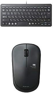エレコム 有線超薄型ミニキーボード TK-FCP096BK & エレコム ワイヤレスIR LEDマウス M-FIR08DRBK セット