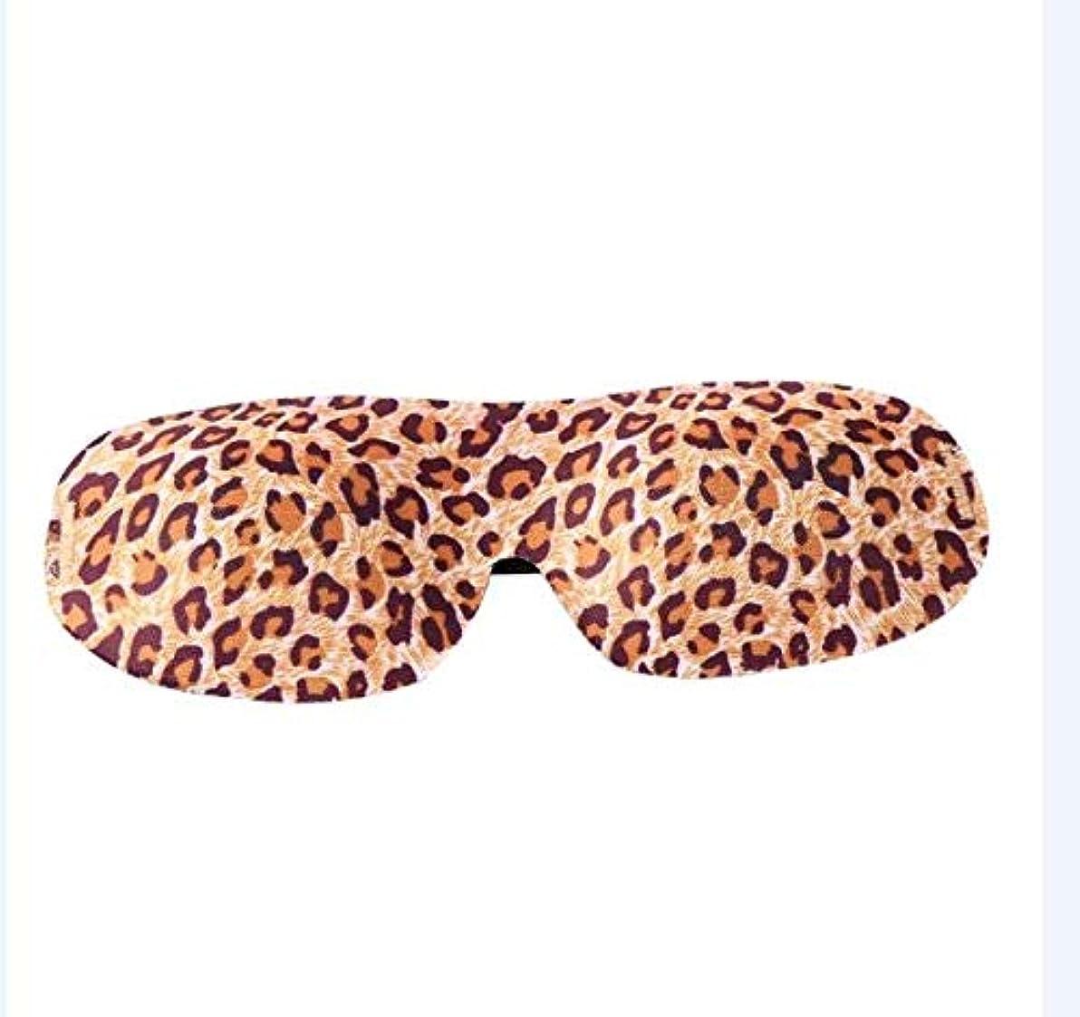 求人関数岩NOTE DUAI 3Dアイシェード男性と女性が目隠しをする低反発パッド入りパーソナルヘルスケア睡眠