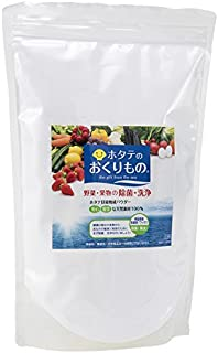 野菜 くだもの 洗浄剤 ホタテ のおくりもの 1kg 残留農薬 防腐剤 除去 除菌 お徳用 約330回分