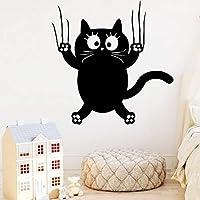 部屋の装飾に適したロマンチックな猫の粘着ビニールの壁紙家族のパーティーの装飾の壁紙58x59cm
