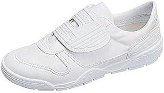 [ムーンスター] 取寄 子供靴 FALCON(ファルコン) スクールセーフ03 ホワイト 反射材付き スクールシューズ(アッパー:ナイロン)
