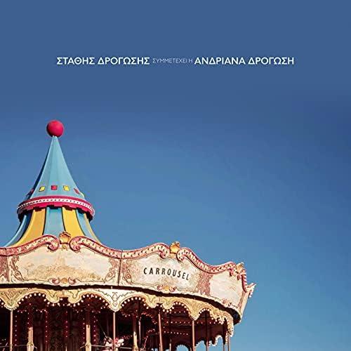 Stathis Drogosis feat. Andriana Drogosi
