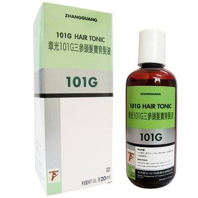 Zhang Guang Hair Tonic 101 G 120 ML Nourrit et favorise la croissance des cheveux