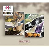 Yesung (イェソン) - Beautiful Night [Photo Book Beautiful+Night Full Set ver] (4th Mini Album) [予約限定特典提供] 2CD+2フォトブック+2折りたたみポスター+Others with Tracking+追加 フォトカード, ステッカー