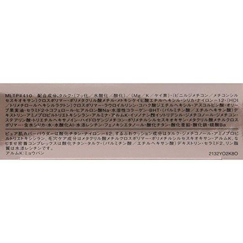 総合18位:コーセーエスプリーク『ピュアスキンパクトUV』