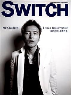 Switch (Vol.21No.2)
