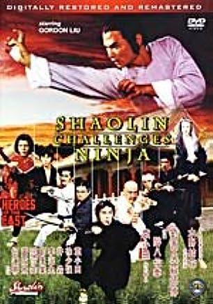 Amazon.com: Shaolin Challenges Ninja: Gordon Liu, Chan Lung ...