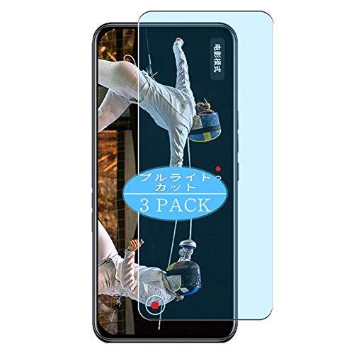 VacFun 3 Piezas Filtro Luz Azul Protector de Pantalla, compatible con ZTE Axon 20 Extreme Edition, Screen Protector Película Protectora(Not Cristal Templado)