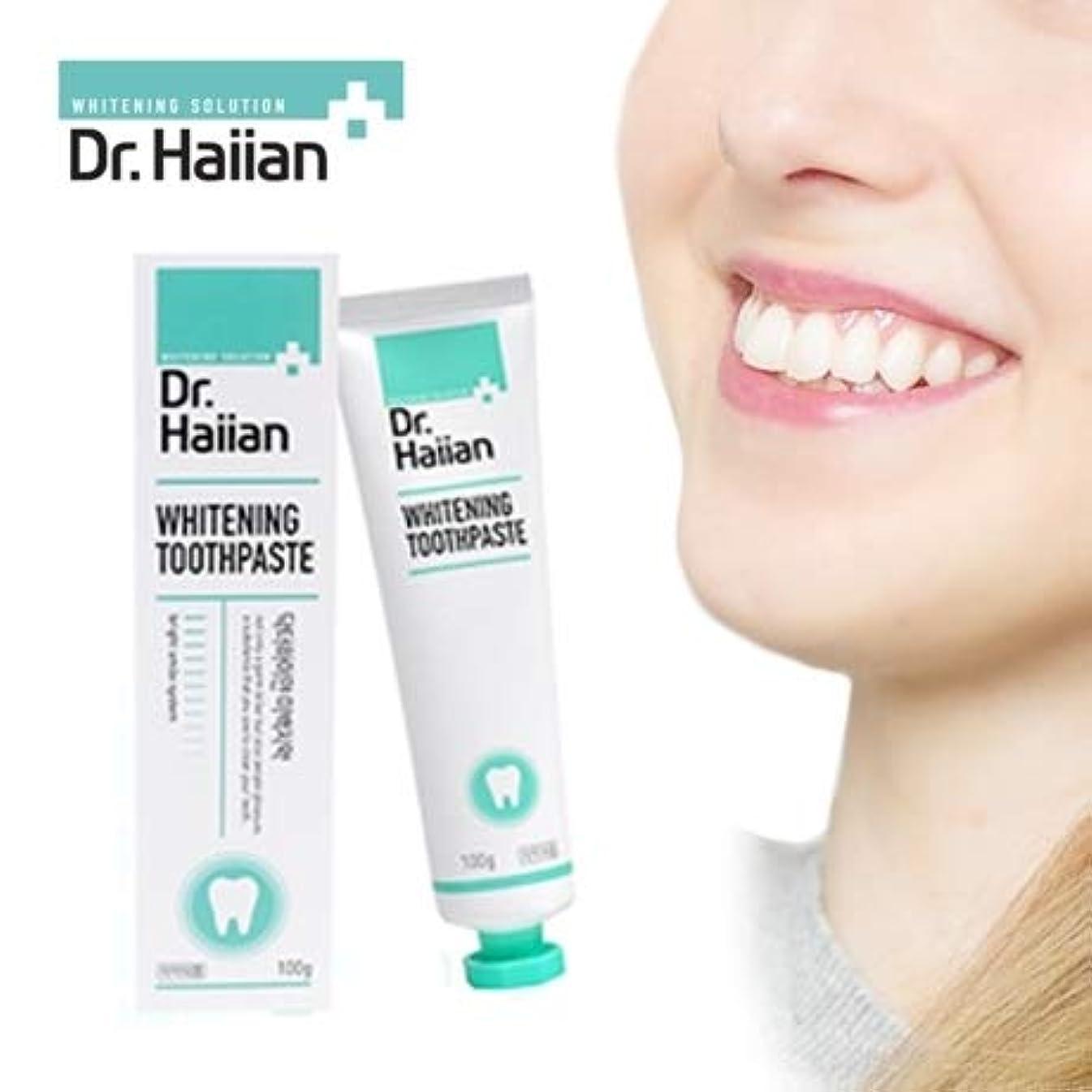 抜本的なインポートシリングDr.Haiian WHITENING TOOTHPASTE ホワイトニング歯磨き粉 100g,韩国正品