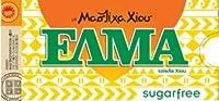 Natural Greek Chios Mastic Mastiha Gum Elma Sugarfree 10 Packs by Elma by ELMA