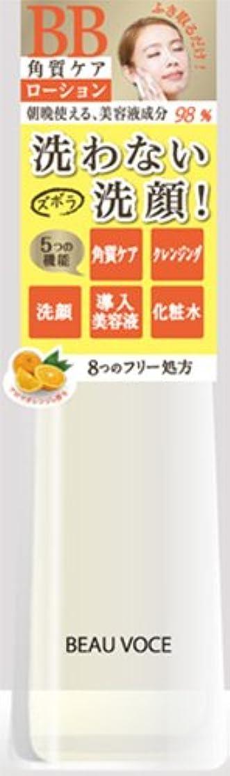 豆腐コンベンション大脳ビューウ゛ォーチェ BBプレミアムクリアローション