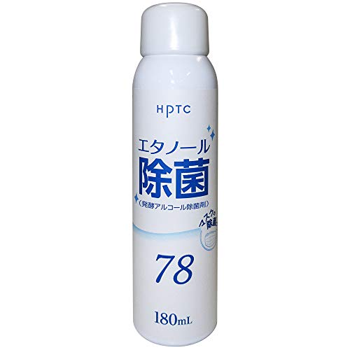HPTC エタノール除菌78 180ml スプレー