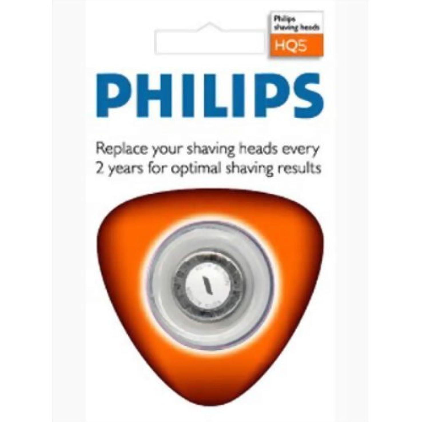フィットネス特権的する必要があるフィリップス メンズシェーバー替刃 HQ5