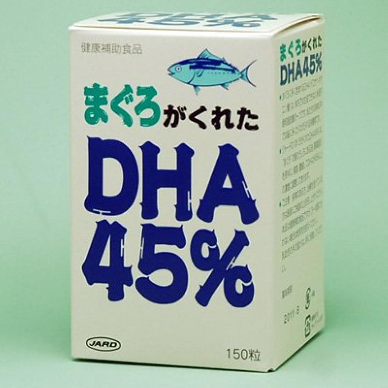 サンプル活性化する泣き叫ぶまぐろがくれたDHA45%【3本セット】ジャード