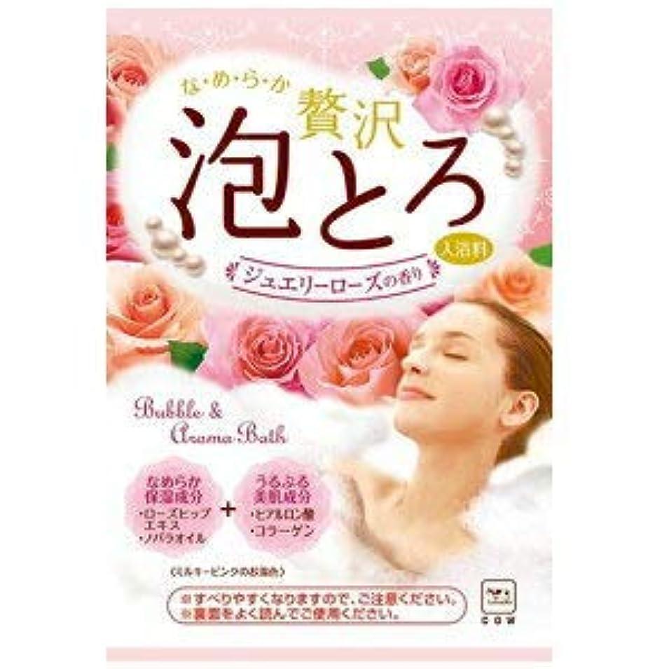 広がり香ばしい偶然の牛乳石鹸 お湯物語 贅沢泡とろ 入浴料 ジュエリーローズ 30g 16個セット