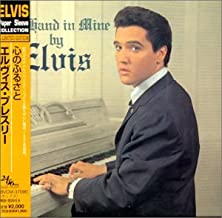 His Hand in Mine Elvis Paper Sleeve Collection Mini 24 bit 96 khz