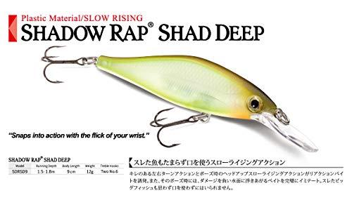 Rapala(ラパラ) シャッド シャドウラップ シャッド ディープ 9cm 12g ゴーストシャイナー GHSH SDRSD9-GHSH ルアー
