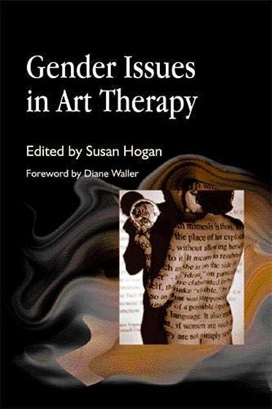 イブメナジェリーワーディアンケースGender Issues in Art Therapy
