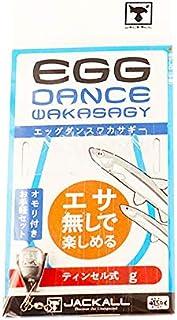ジャッカル(JACKALL) エッグダンス ワカサギー ティンセル式 5g