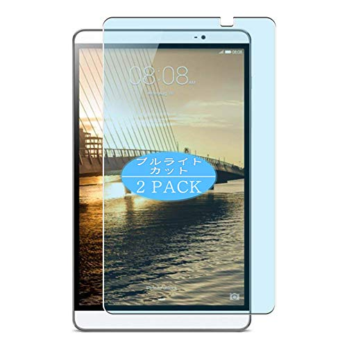 VacFun 2 Piezas Filtro Luz Azul Protector de Pantalla Compatible con Huawei dtab Compact d-02H/MediaPad M2 8.0 801W 803L 8', Screen Protector(Not Cristal Templado) Anti Blue Light Filter New Version
