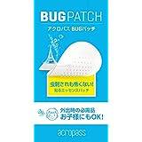 Acropass (アクロパス) アクロパス BUGパッチ フェイスマスク 無香料 6パッチ入り