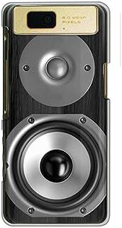 CaseMarket 【ポリカ型】 docomo AQUOS PHONE slider SH-02D ポリカーボネート素材 ハードケース [ ブラックスピーカー ]