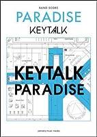 楽譜バンドスコア KEYTALK/PARADISE