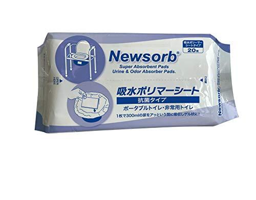 Newsorb (ニューゾーブ)吸水ポリマーシート(抗菌タイプ)ポータブルトイレ 非常用トイレ (20)