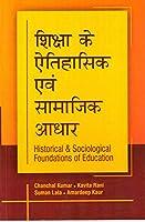 Historical &Sociological Foundation Of Education