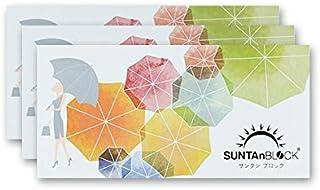 サンタンブロック30粒入り×3箱【お得な3箱セット】