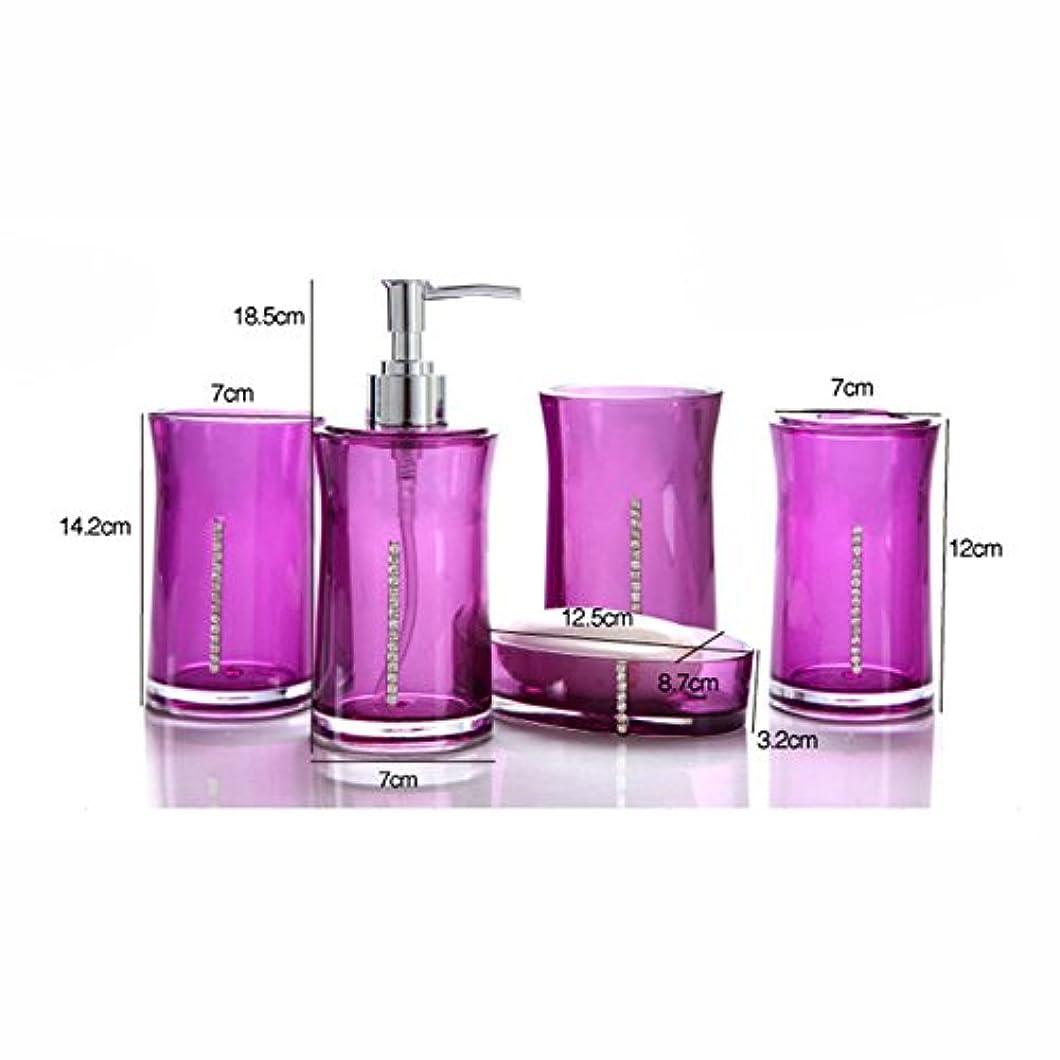 アカウント聴覚君主xlp シャワージェルアクリルボトル、キッチンバス用シャンプー液体石鹸ディスペンサーボトル (紫)