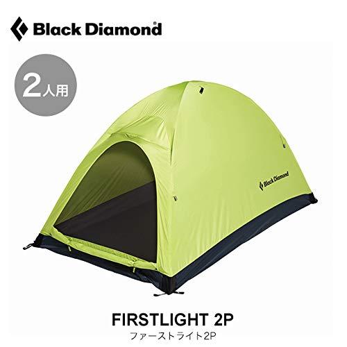 BlackDiamondブラックダイヤモンドファーストライト2P
