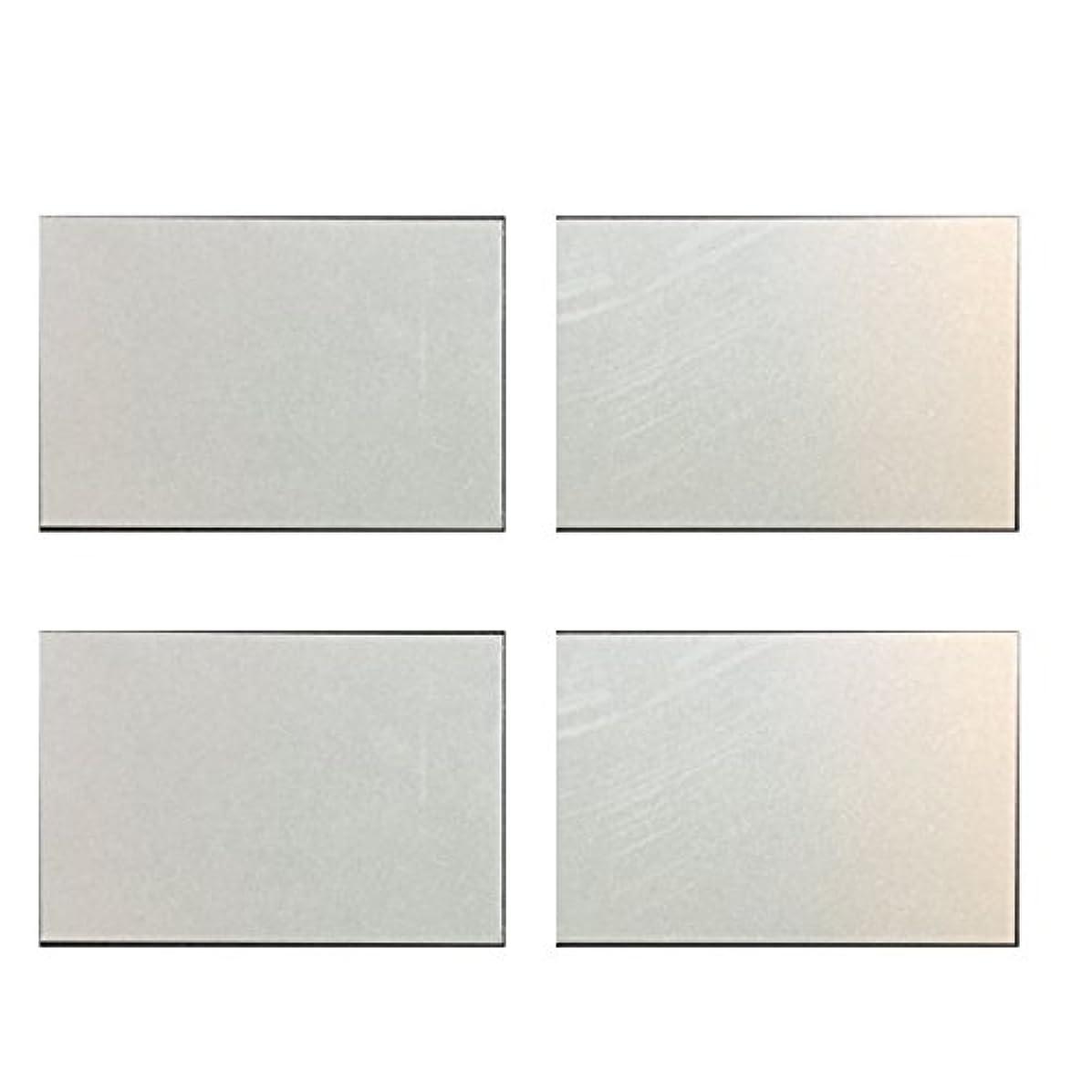4 Silver Dye Sublimation Blank Aluminum Board Heat Transfer Steel Sheet Engraved 10 X 15 cm 4''x6''