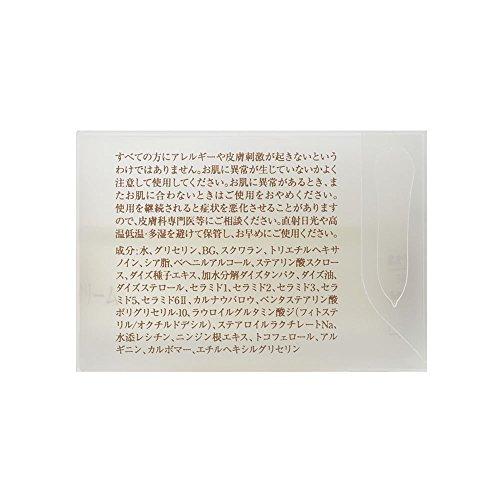 松山油脂『肌をうるおす保湿クリーム』