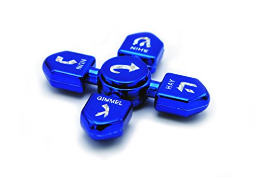 Hanukkah Dreidel Fidget Spinner Glossy Blue Metallic, Chanukkah Toys