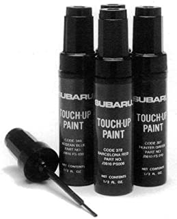 Best red pearl paint code Reviews
