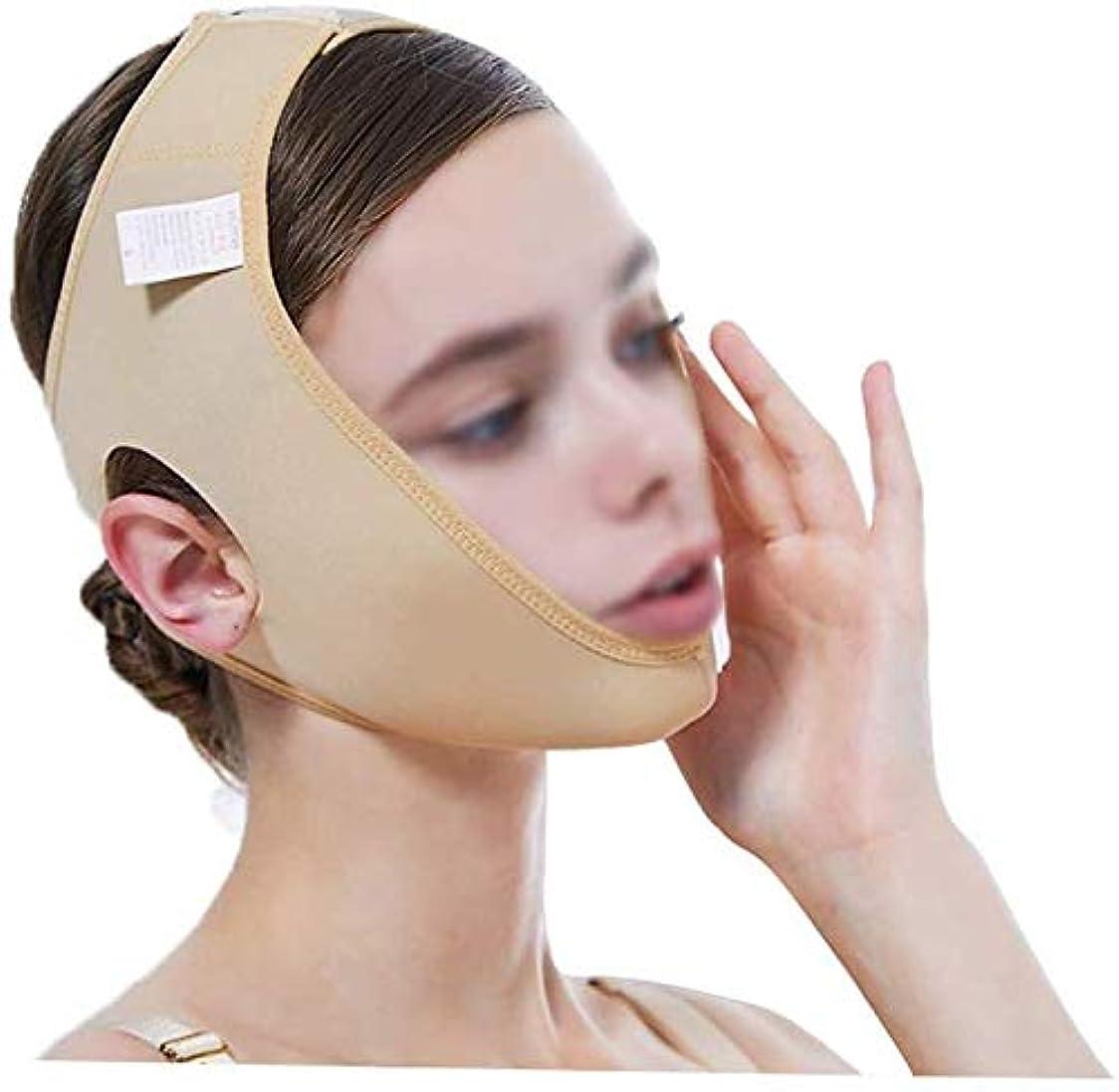 弁護人状況バルセロナ美しさと実用的な顔と首のリフト、減量ポストヘッド薄型ダブルチンアーティファクトVフェイスビームフェイスジョーセットフェイスマスク(サイズ:XS)