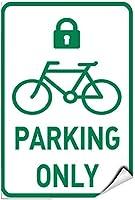 取り付けが簡単な事前穴あけ、駐車場のみの自転車ロックパーキングサイン1077ティンサイン、屋外での取り付けが簡単なプロ用グラフィックスで印刷