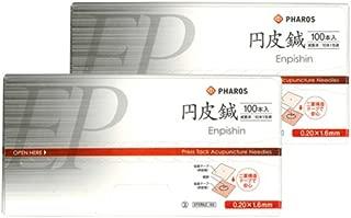 vinco ファロス円皮鍼 (100本入) 太さ0.20mm×針長1.6mm x2箱セット