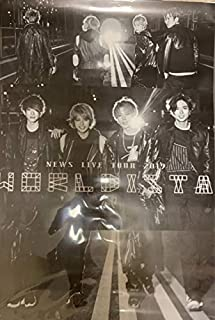 NEWS・【ポスター】・ 集合・・NEWS LIVE TOUR 2019 WORLDISTA ・・最新コンサート会場販売グッズ