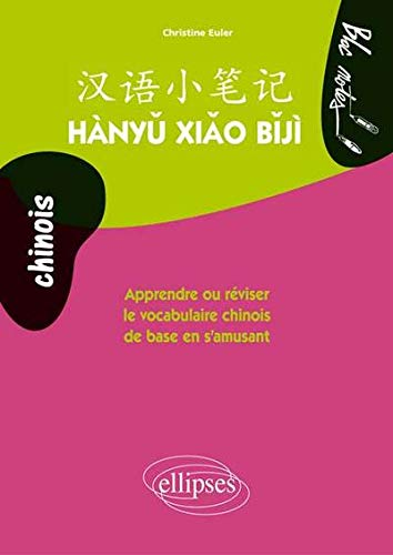 Photo de hanyu-xiao-biji-apprendre-ou-reviser-le-vocabulaire-chinois-de-base-en