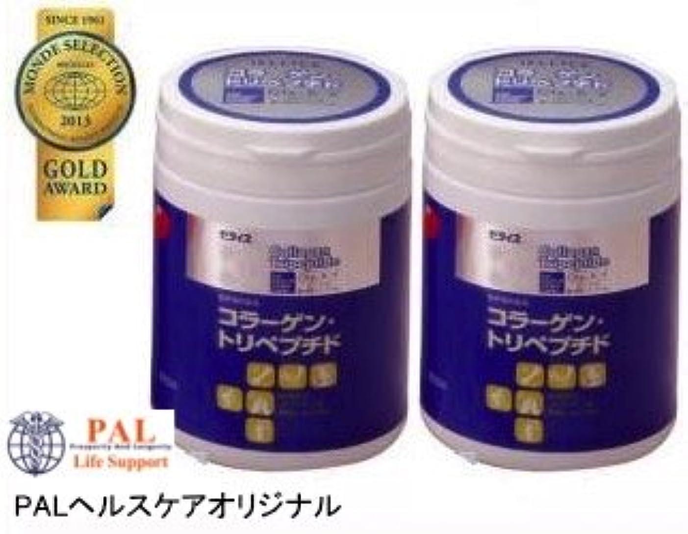 抽象胃拍手(お買い得品!!)HACPコラーゲン?トリペプチド 200g ボトル 2個セット