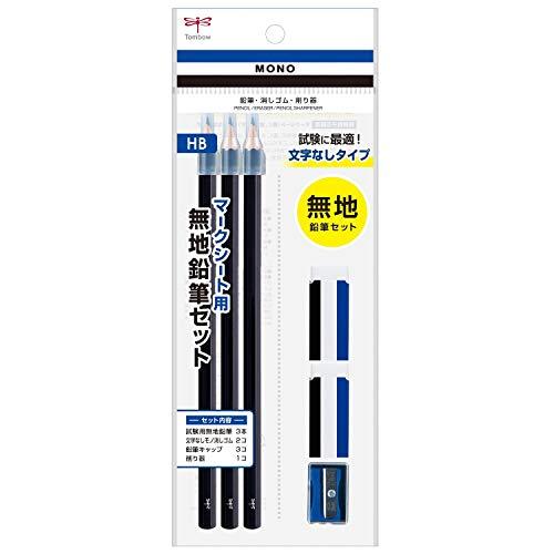 トンボ鉛筆 鉛筆 MONO マークシート用無地鉛筆セット 消しゴム ミニ削り器付 PCC-611