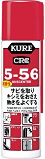KURE(呉工業) 5-56 無香性 70ml