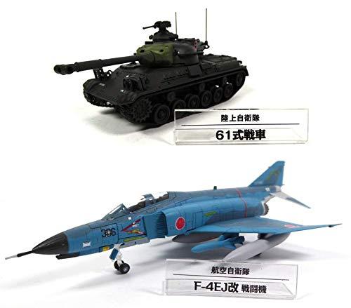 OPO 10 - Lotto di 2 Veicoli Militari Giappone di AUTODIFESA: F-4EJ Aereo Fantasma + Mitsubishi Char Tipo 61 MBT (SD6 + SD9)