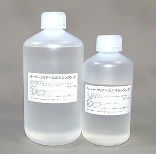スーパークリアーエポキシレジン 1.5kgセット 超難黄変高透明エポキシ樹脂