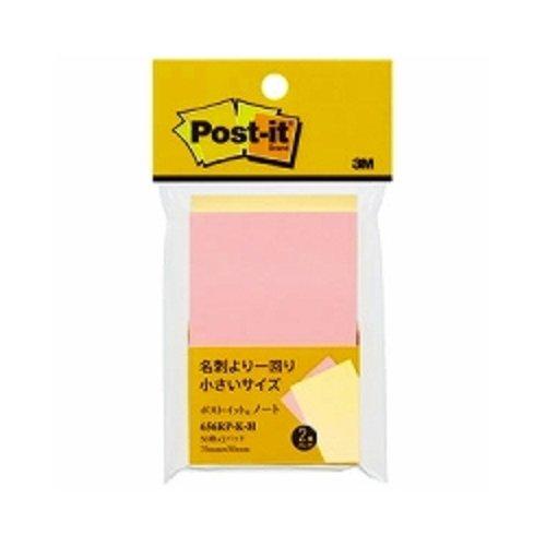 ポストイットノート再生紙イエロー/ピンク 75mm*50mm[ 656RPKH ] 【 3パック】